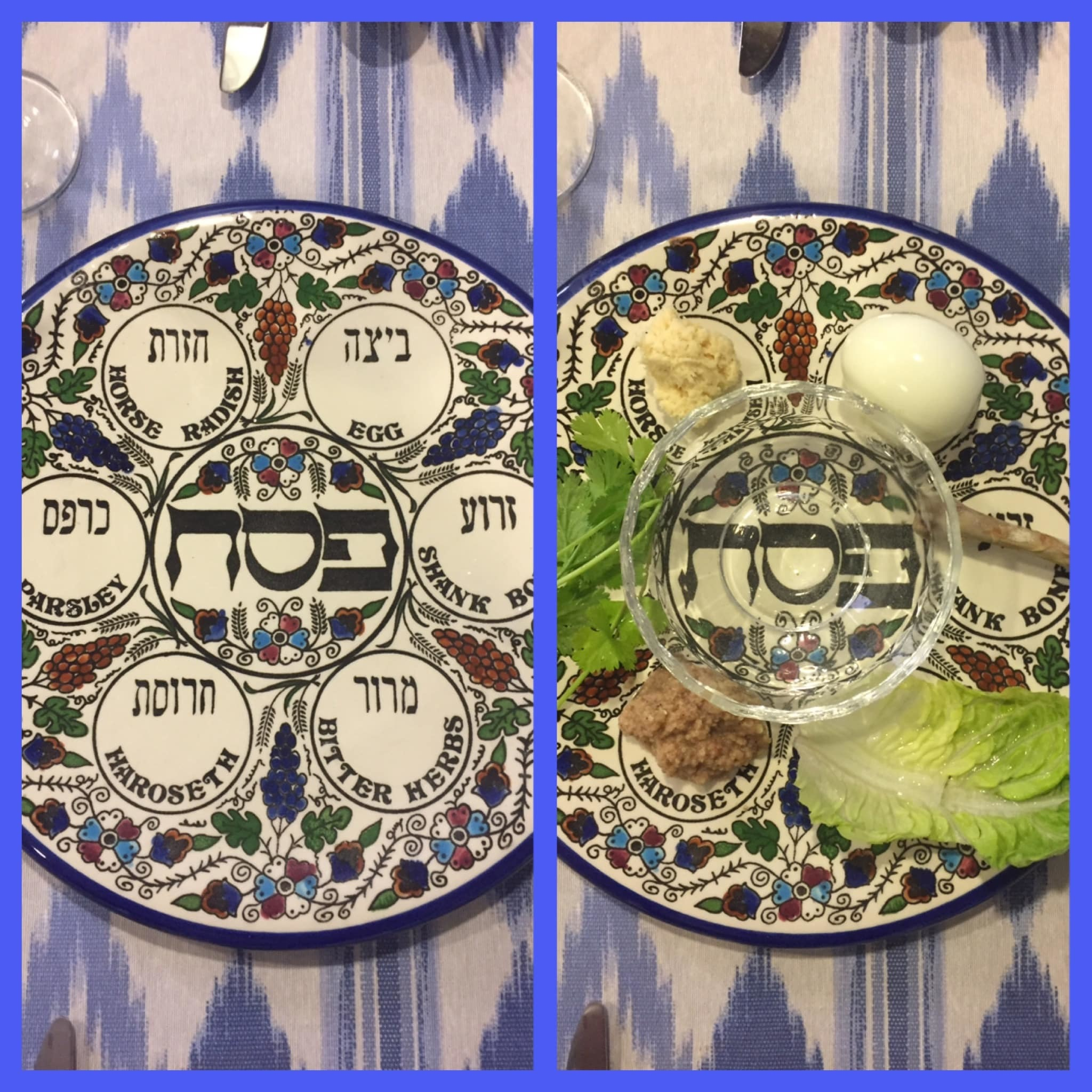 Passover Jewish Celebration IMG 0544 min